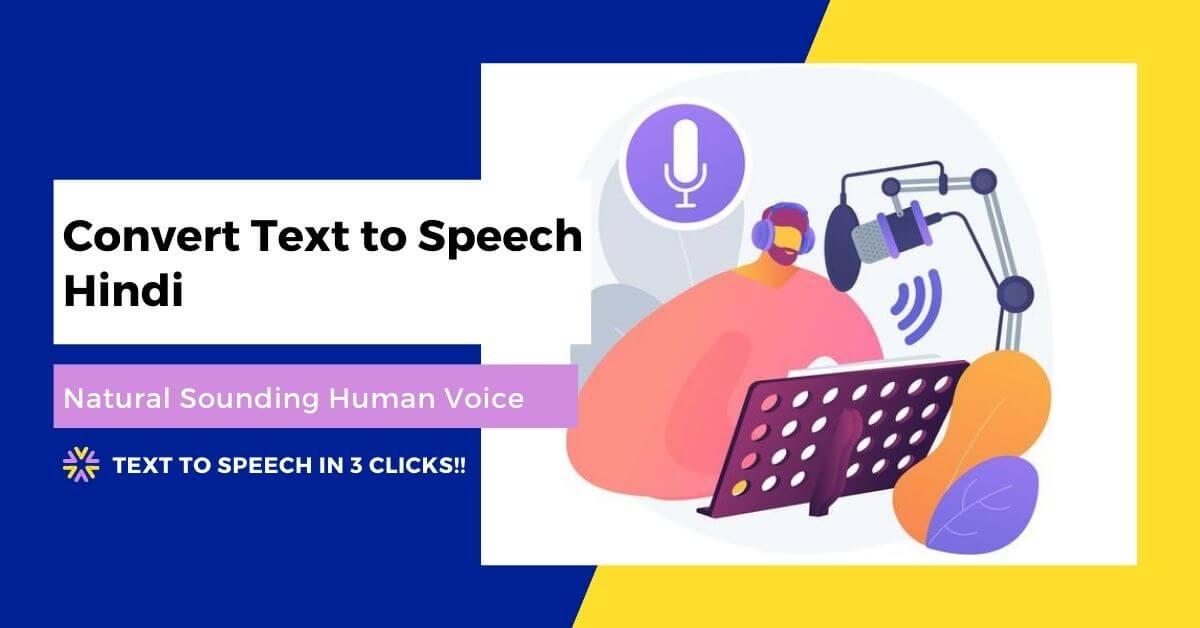 Convert Text to Speech Hindi Language (Real Human Voice)