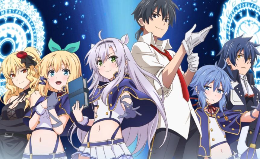 Akashic Records Anime